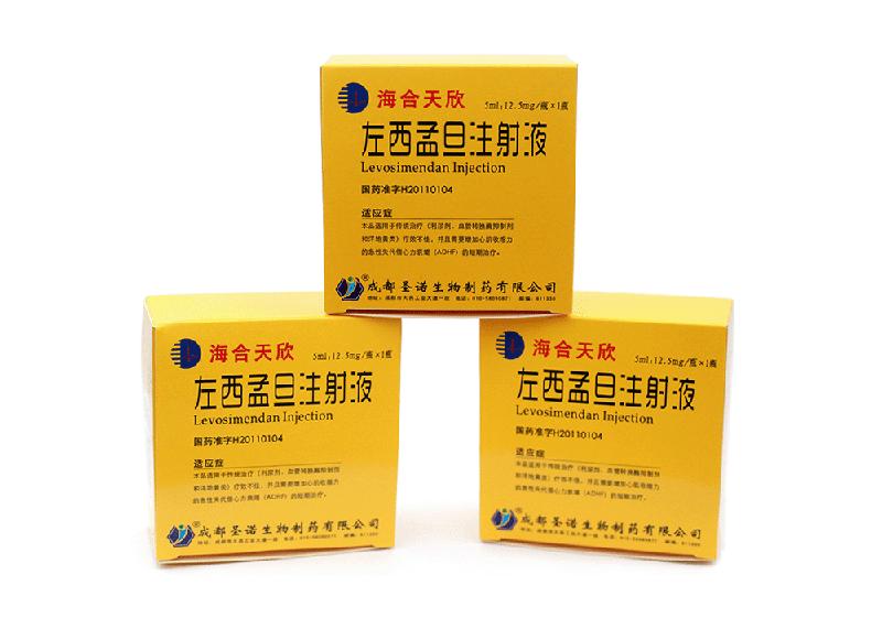 多肽|美容肽|左西孟旦注射液